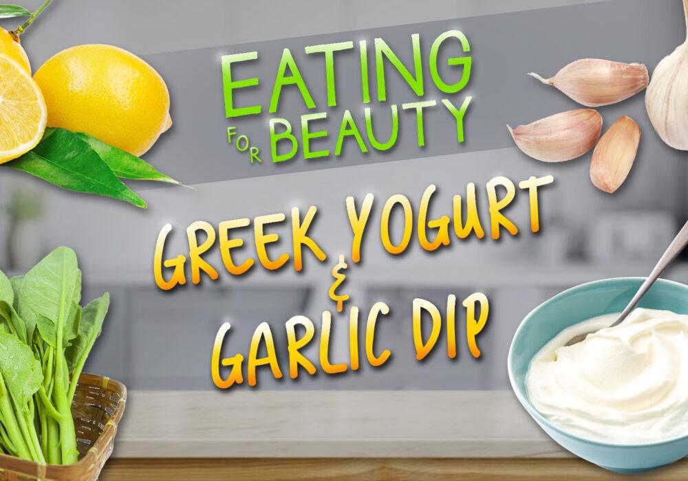 eating for beauty greek yogurt & spinach dip